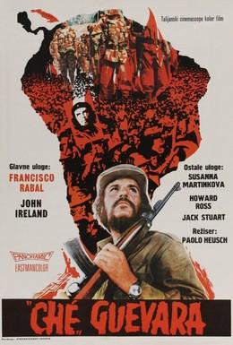 Постер фильма Че Гевара (1969)