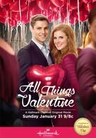 Все о дне святого Валентина (2016)