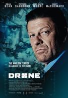 Дрон (2017)