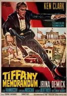 Записная книжка Тиффани (1967)