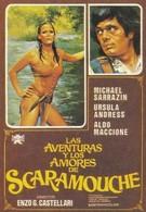 Скарамуш (1976)