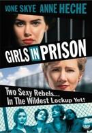 Девочки в тюрьме (1994)