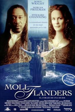 Постер фильма Молл Флэндерс (1996)