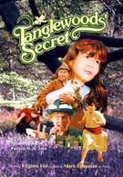 Секрет Танглевуда (1980)