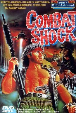 Постер фильма Контузия (1984)
