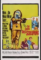 Земля умирает крича (1964)