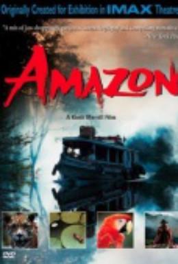Постер фильма Амазонка (1997)