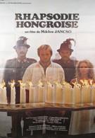 Венгерская рапсодия (1979)