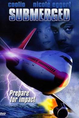 Постер фильма Срочное погружение (2000)