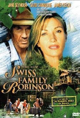 Постер фильма Новые Робинзоны (1998)