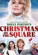Долли Партон: Рождество на площади (2020)