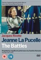 Жанна-Дева – Битвы (1994)