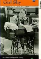 Застенчивый (1924)
