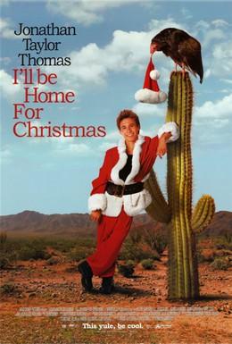 Постер фильма Я буду дома к Рождеству (1998)