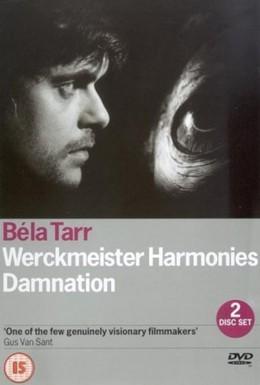 Постер фильма Гармонии Веркмейстера (2000)