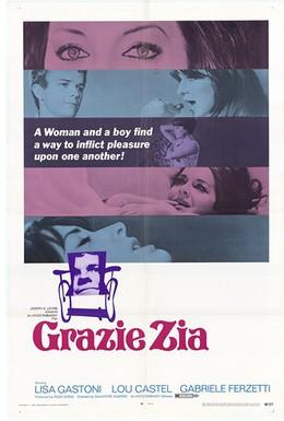Постер фильма Спасибо, тётя (1968)