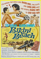Пляж бикини (1964)