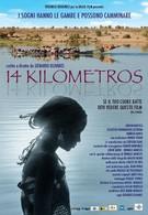 14 километров (2007)