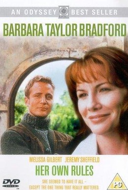 Постер фильма По ее правилам (1998)