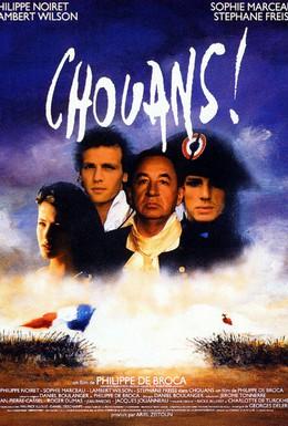 Постер фильма Шуаны! (1988)
