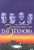 Три тенора. Концерт 1994 (1994)