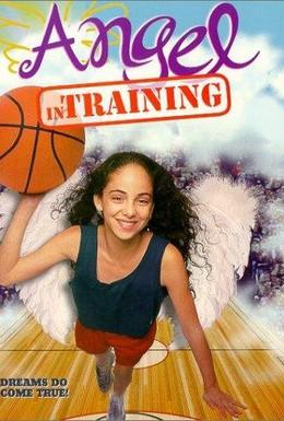 Постер фильма Папин маленький ангел (1999)