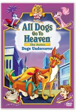 Постер фильма Все псы попадают в рай (1996)