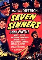 Семь грешников (1940)