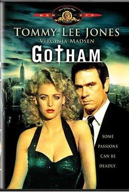 Постер фильма Готам (1988)