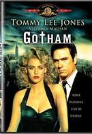 Готам (1988)