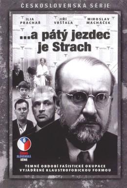 Постер фильма а пятый всадник – Страх (1965)