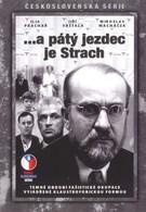 а пятый всадник – Страх (1965)