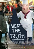 Правда о мясе (2007)