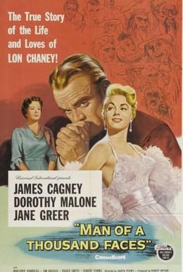 Постер фильма Человек с тысячью лиц (1957)