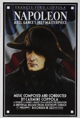 Постер фильма Наполеон (1927)