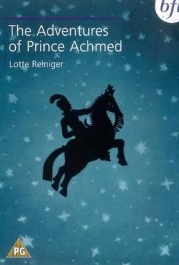 Постер фильма Приключения принца Ахмеда (1926)