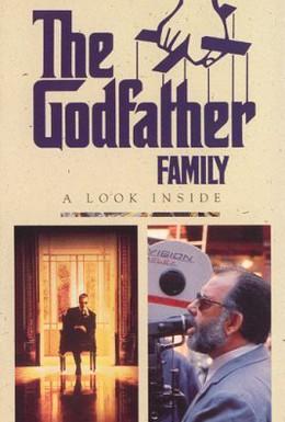Постер фильма Семья Крестного отца: Взгляд внутрь (1990)