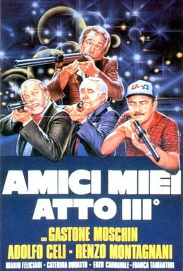 Постер фильма Мои друзья, часть 3 (1985)