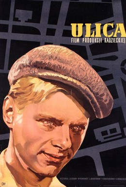 Постер фильма Сын (1955)