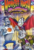 Кто боится монстров? (2000)