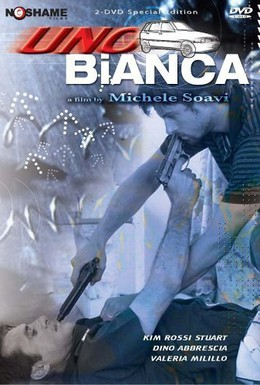 Постер фильма Банда Белый фиат (2001)