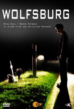 Постер фильма Вольфсбург (2003)
