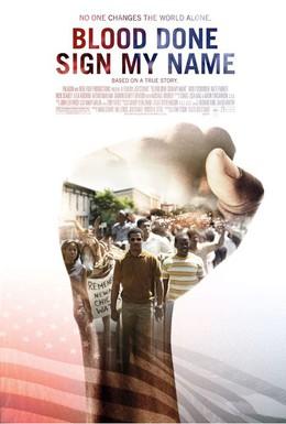 Постер фильма Помеченный кровью (2010)