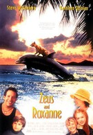Зевс и Роксана (1997)