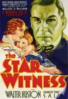 Звездный свидетель (1931)