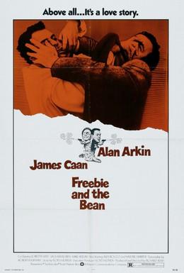 Постер фильма Фриби и Бин (1974)
