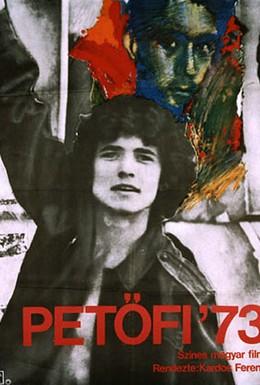 Постер фильма Петефи 73 (1973)