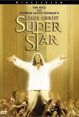 Постер фильма Великие представления (2013)