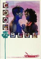 Холодная синева (1990)