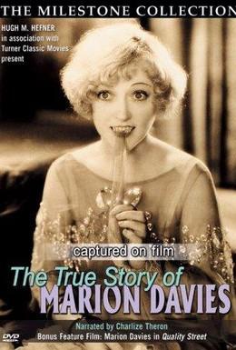 Постер фильма Достойная улица (1927)